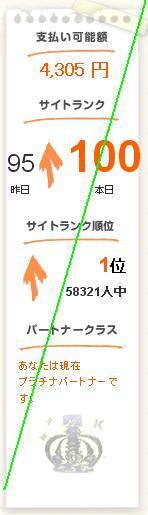 20100321.JPG